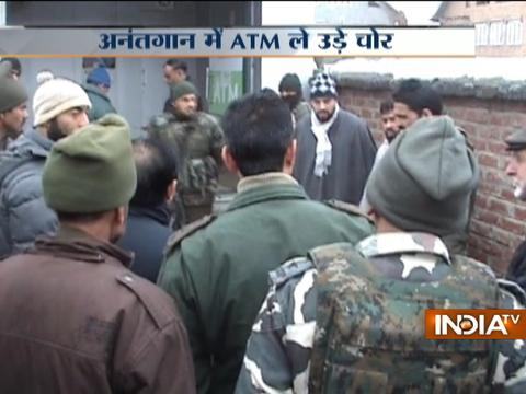 Jammu & Kashmir: Robbers loot Bank's ATM Machine in Anantnag