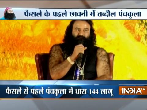 2 states on alert ahead of court verdict in a rape case against Gurmeet Ram Rahim Singh