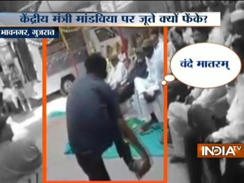 Shoe hurled at Union Minister Mansukh Mandaviya in Gujarat's Bhavnagar