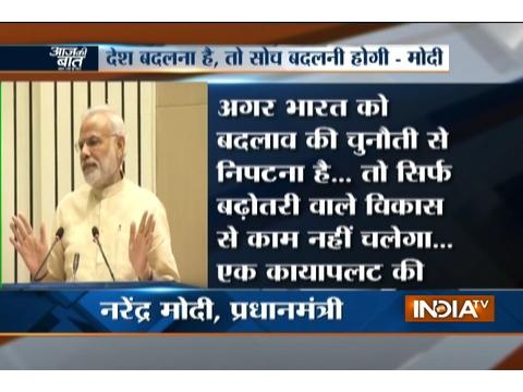 Aaj Ki Baat with Rajat Sharma | 26 August, 2016 ( Part 2 )