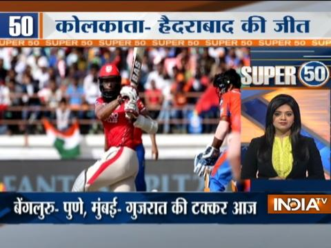 Super 50 | 29th April, 2017