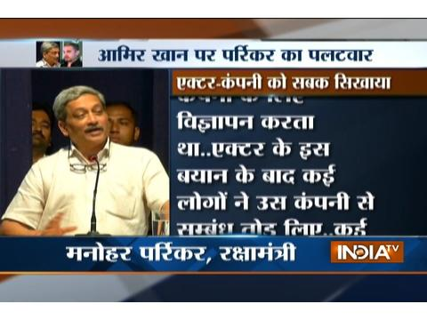 Manohar Parrikar rakes up Aamir Khan's controversial remark, dubs it 'arrogant'