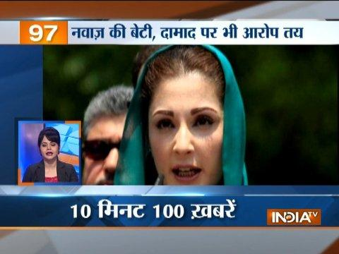 News 100 | 20th October, 2017