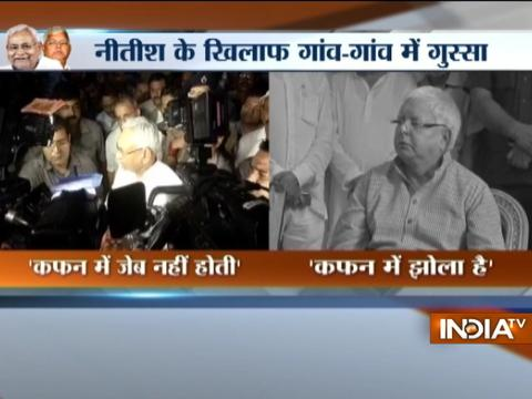 Lalu Yadav reacts to Nitish Kumar's coffin remark, alleges him of being tainted