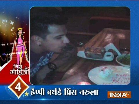 Prince Narula celebrates his birthday with his rumoured girlfriend Yuvika