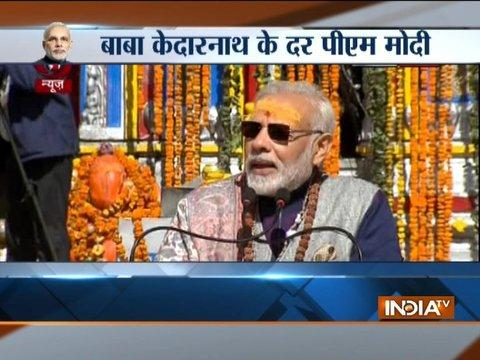 Pledge to develop India before 2022, says PM Modi in Kedarnath