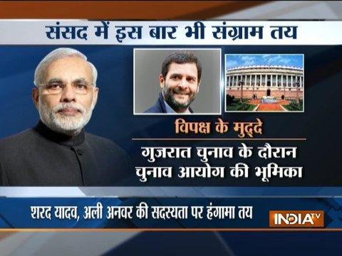 Parliament Winter Session begins today, opposition plans offensive against Modi govt
