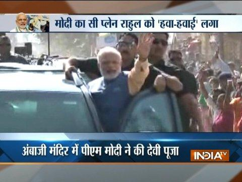 Gujarat Election 2017: Election special from Sabarmati Riverfront