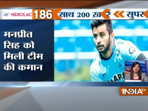 Top Sports News | 17th September, 2017