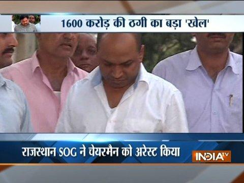 1600 crore fraud nabbed by Rajasthan police
