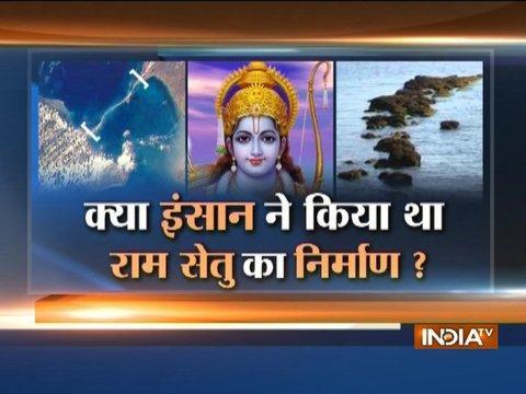 क्या इंसान ने किया था राम सेतु का निर्माण ?