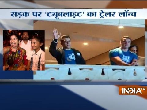 Salman Khan launches trailer of his upcoming movie 'Tubelight'