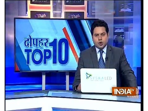 10 News in 10 Minutes | 1st July, 2016 - India TV