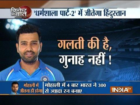 2nd ODI: Rohit Sharma led India seek revenge against Sri Lanka in Mohali