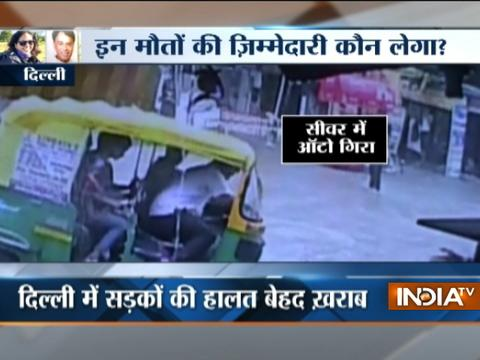 Pathetic condition of road takes life of two in Delhi and Mumbai, commuters suffer