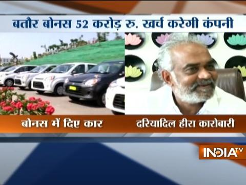 Surat: Daimond trader to gifts his employees car and house as Diwali bonus