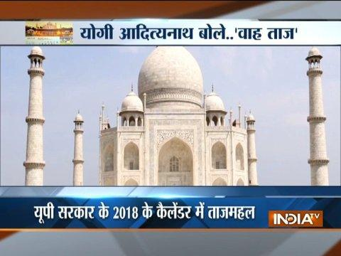 Taj Mahal finds place in Uttar Pradesh government's 2018 calendar