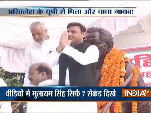 SP Promotional Video: Is Akhilesh Yadav tries to come out of his father's