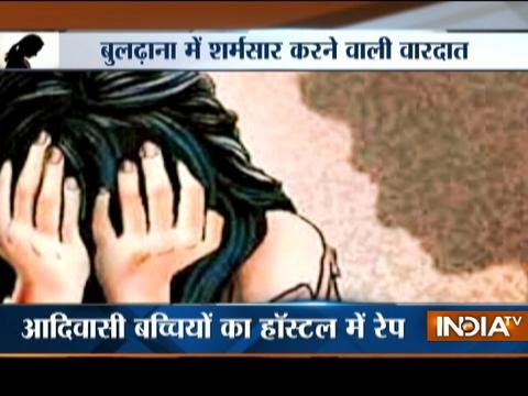 Minor pregnant girl exposes Buldhana school sex racket