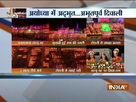 India TV exclusive: Diwali celebrations in Ayodhya
