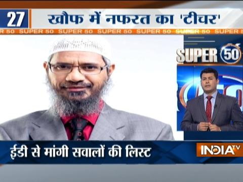 Super 50: NonStop News | 26th February, 2017