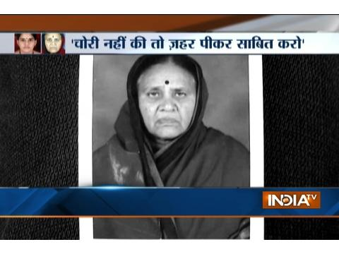Maharashtra: Mother-in-law arrested for persuading her daughter-in-law to