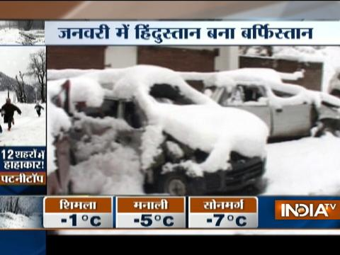Fresh snowfall breaks cold wave cycle in Kashmir