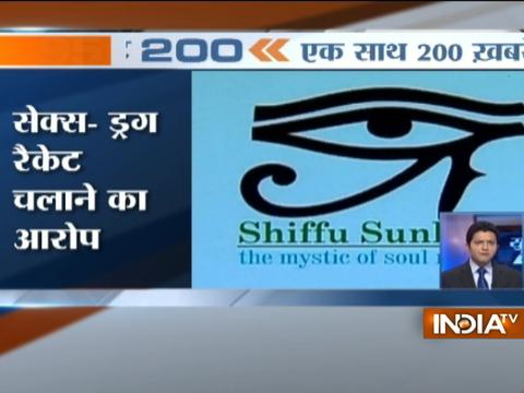 Superfast 200 | 24th June, 2017, 05:00 PM ( Full Segment ) - India TV
