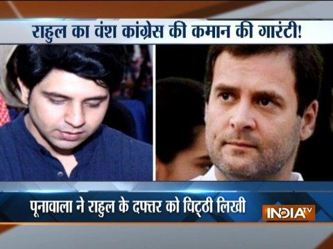 Process to elect party President 'rigged' : Shehzad Poonawalla