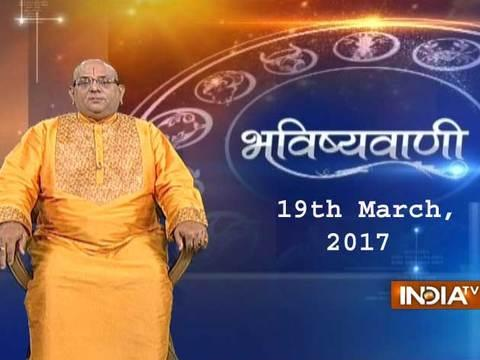 Bhavishyavani | 19th March, 2017