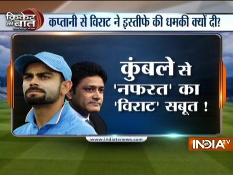 Cricket Ki Baat: Its an open fight between Virat and Kumble