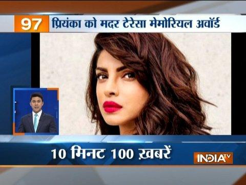 Entertainment News | 13th December, 2017