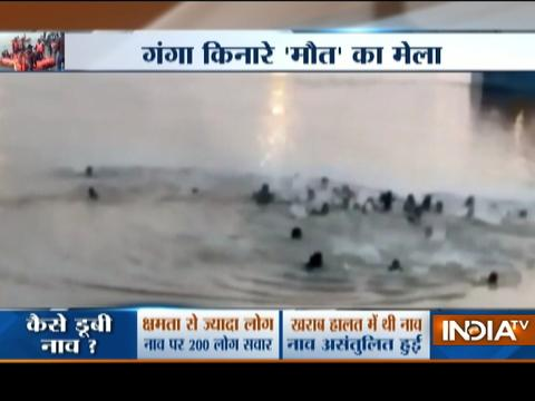 Patna boat tragedy: Death toll rises to 24; PM, Nitish announce ex-gratia for