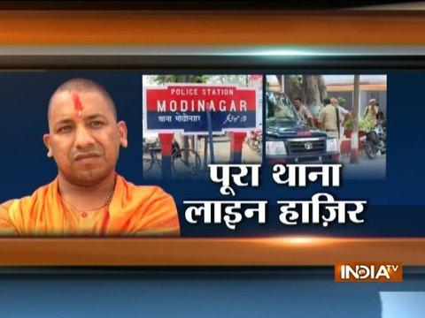 UP: All 132 cops at Modinagar police station shunted to police lines