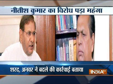 Bihar: Sharad Yadav, Ali Anwar disqualified as Rajya Sabha members