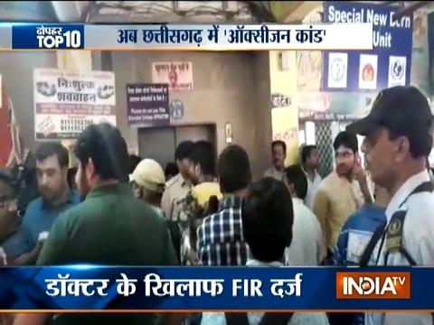 Failure of oxygen supply takes life of 3 children in Ambedkar hospital, Raipur