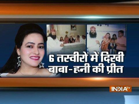 Blast from past: 18 years old pics of Ram Rahim and Honeypreet