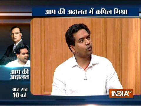 Aap Ki Adalat: Did Kapil Mishra plan to send Kejriwal to jail?