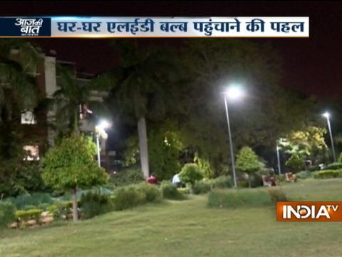 Aaj ki baat Good News: How government's LED Bulb Scheme is saving energy