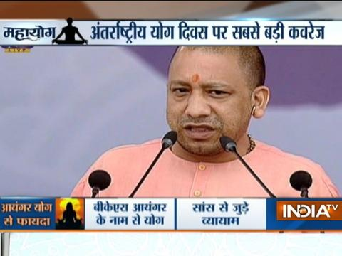 Yoga Day 2017: CM Yogi Adityanath addresses the opening session of yoga camp in Lucknow