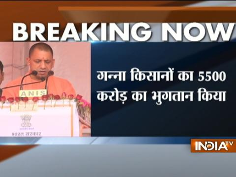 Cm Yogi announced pension increase from Rs300 to Rs500 for Specially abled in UP