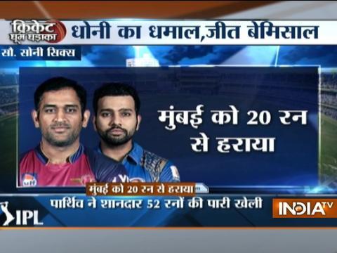 IPL 2017: Dhoni, Sundar takes Pune into the final, beats MI by 20-runs