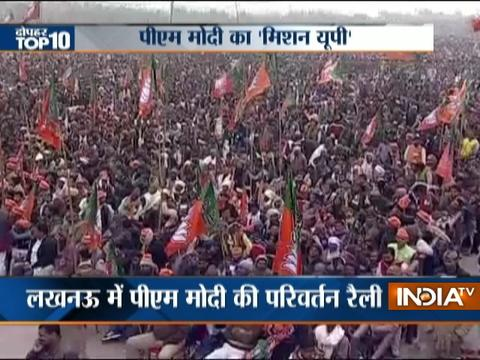 10 News in 10 Minutes | 2nd January, 2017 ( Part 1 ) - India TV