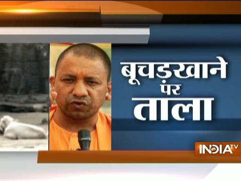 Hours after Yogi Adityanath taking over, 2 slaughterhouses sealed in Allahabad
