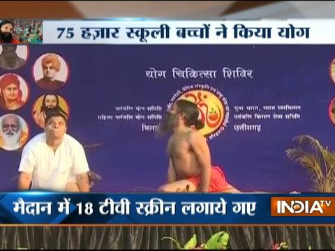 Baba Ramdev Sets World Record On Youth Day