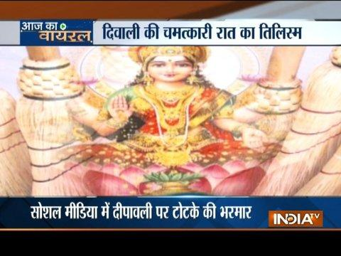 Aaj Ka Viral: Is sacrifice of owl makes Goddess Lakshmi happy ?