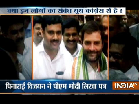 Rahul Gandhi condemns cow slaughter in Kerala by party workers