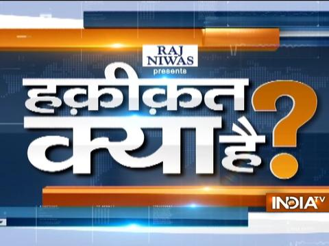 Haqikat Kya Hai: Plane crash lands in Allahabad; fighter plane crashes in Rajasthan's Barmer