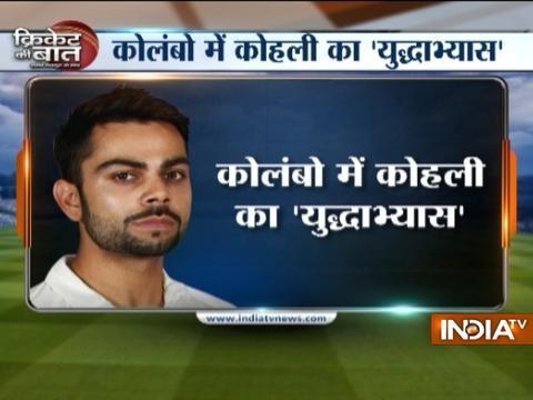 Cricket Ki Baat: On Mom's order - No dieting for Virat Kohli and KL Rahul at home
