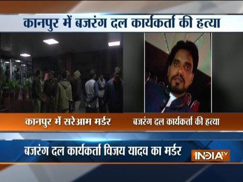 Bajrang Dal leader Vijay Yadav murdered in Kanpur